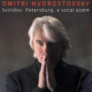 歌曲集 Hvorostovsky(Br)