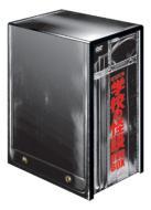 �w�Z�̉��k DVD-BOX