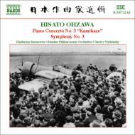 大澤壽人 (1907-1953)/Piano Concerto.3神風協奏曲  Sym.3: Saranceva(P)  Yablonsky / Russian Po
