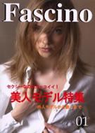 FASCINO 01