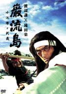 巌流島-小次郎と武蔵