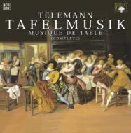 『ターフェルムジーク』全曲 ピーター=ヤン・ベルダー&ムジカ・アンフィオン(4CD)