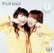 W (ダブルユー)/デュオ U & U
