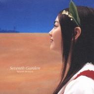 Seventh Garden