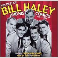 Best Of 1951-1954