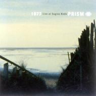 1977 -Live At Sugino-kodo