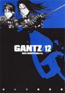 GANTZ 12 ヤングジャンプ・コミックス