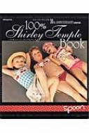 100%Shirley Temple Book 30th ANNIVERSARY ISSUE