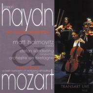 (Cello Szell)oboe Concerto / Cello Concerto: Haimovitz(Vc), S.sanderling /