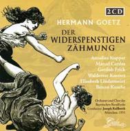 Der Widerspenstigen Zahmung: Keilberth / Bavarian.rso, Frick, Kupper, Kmentt