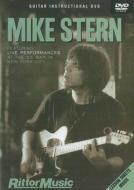 Guitar Instructional Dvd