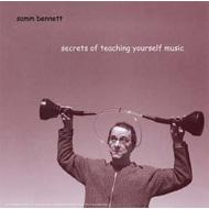 Secrets Of Teaching Yourself Music