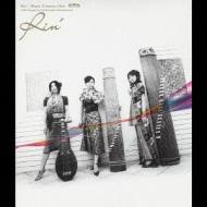 時空 【Copy Control CD】