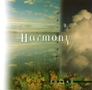 ハーモニー Harmony