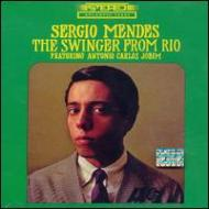 Swinger From Rio
