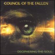 Deciphering The Soul
