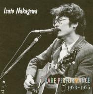 Rare Performance 1973-1975