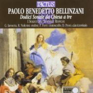 ベリンツァーニ(1680−1757):3声のための12の教会ソナタ集  アンサンブル・レスピーギのソリストたち
