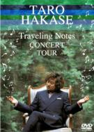 Traveling Notes Concert Tour