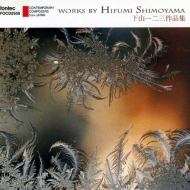 Violin Concerto, Etc: Descamps(Vn), 小鍛冶邦隆 / 東京.so, Etc