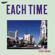 Each Time -20th Anniversary Edition