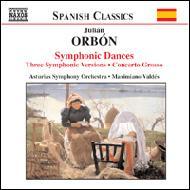 交響的舞曲集/合奏協奏曲/3つのシンフォニック・ヴァージョン バルデス/アストゥリアス交響楽団/他