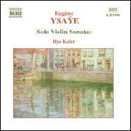 無伴奏ヴァイオリン・ソナタOp.27(全6曲) カーラー