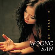 ウンサン Woong San/Introducing Woong San