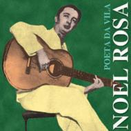 Poeta Da Vila: ヴィラの詩人