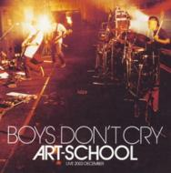 Boys Don`t Cry Live 2003 December Cd&Dvd