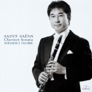 Clarinet Chamber Works: Saint-saens, Brahms: 磯部周平 Morgaua Q モルゴーア