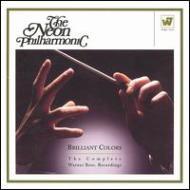 Brilliant Colors: Complete Warner Bros Recordings