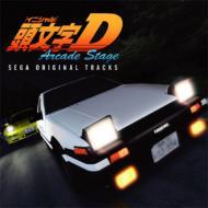 アニメ/頭文字d Arcade Stage Sega Original Tracks (Cccd)
