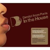 Defected In The House -Dimitri From Paris