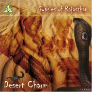 Desert Charm