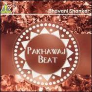 Pakhawaj Beat