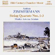 弦楽四重奏曲第1・2・3番 ムジカ・エテルナのソリストたち