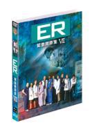 ER緊急救命室VII<セブンス>セット2