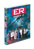 ER緊急救命室VII<セブンス>セット1