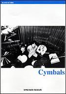 バンドスコア Cymbals(シンバルズ)