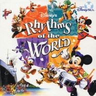 Tokyo Disneysea Disney`s Rhythms Of The World yCopy Control CDz