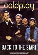Back To The Start (Unauthorized Documentary)
