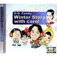 Winter Story With Carol (2003)