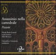Assassinio Nella Cattedrale: Gavazzeni / Teatro Alla Scala, Etc