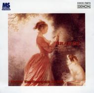 ブラームス/Clarinet Quintet  Clarinet Trio: Prinz#Cl#  Vienna Chamber Ensemble
