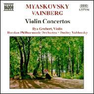 ヴァイオリン協奏曲集 グルーベルト/ヤブロンスキー/ロシア・フィル