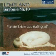 Sym.10, Memorial: Lu, Serebrier / Rheine State.po, Hunter(Narr)katchour(S)