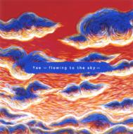 Yae -flowing to the sky-