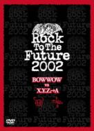 Rock To The Future2002