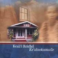Ke'alaokamaile